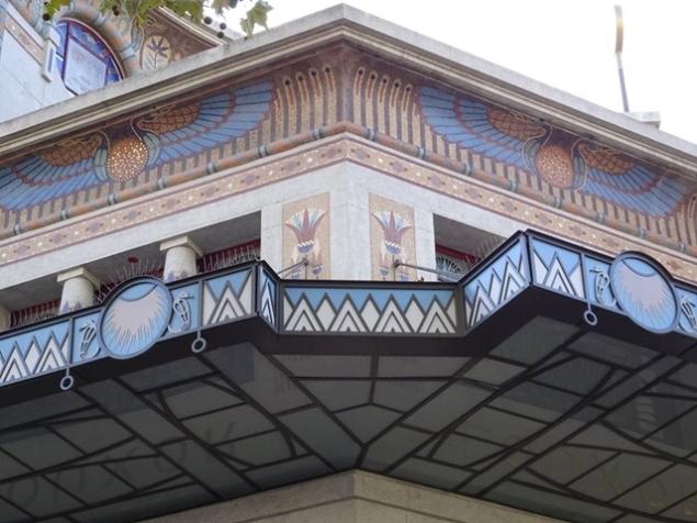 Luxor mozi2